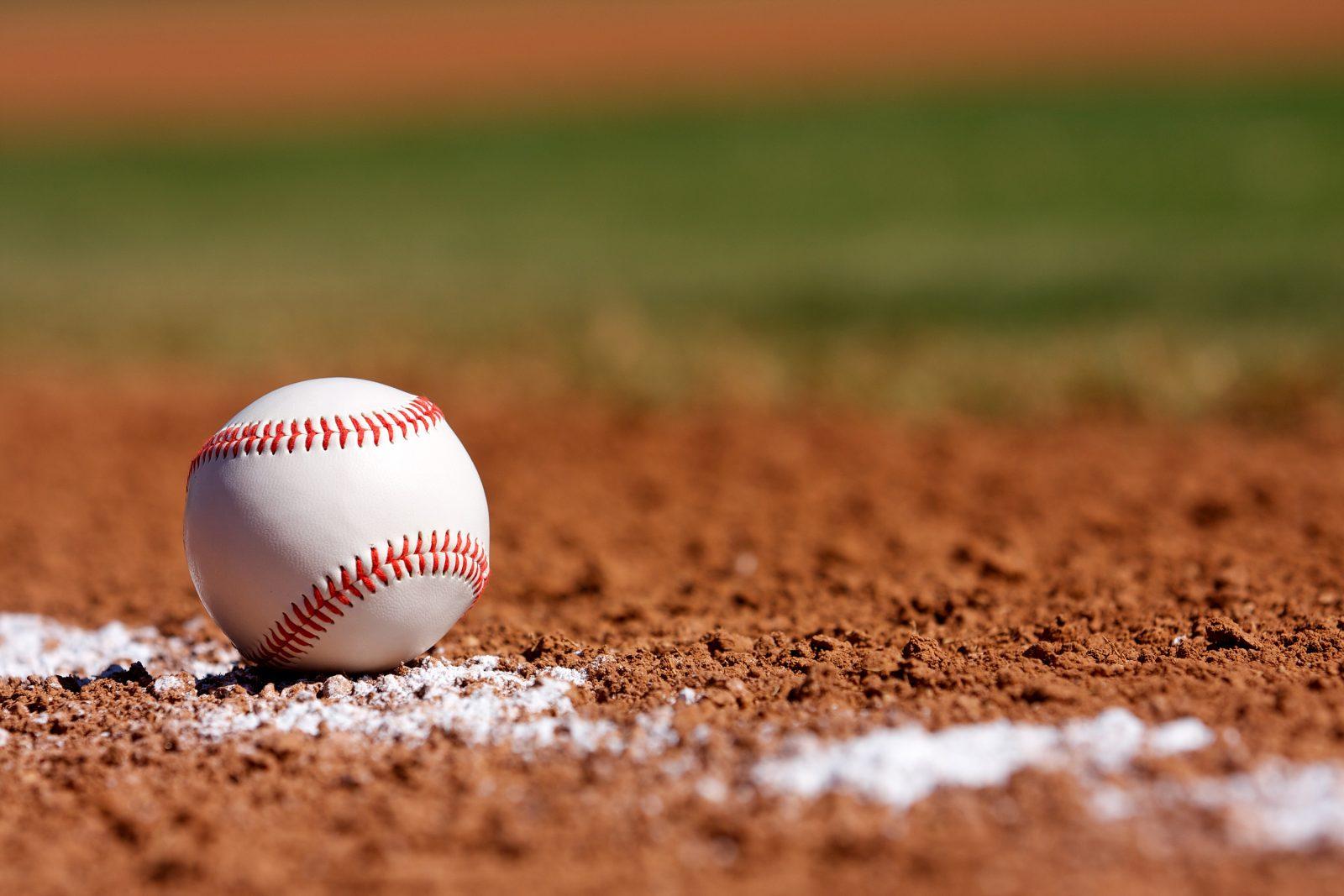 Baseball of MLB kleding bestellen uit Amerika